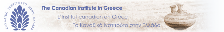 The Canadian Institute in Greece